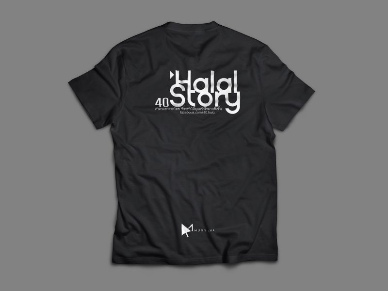 T-Shirt MockUp_Back-Recovered